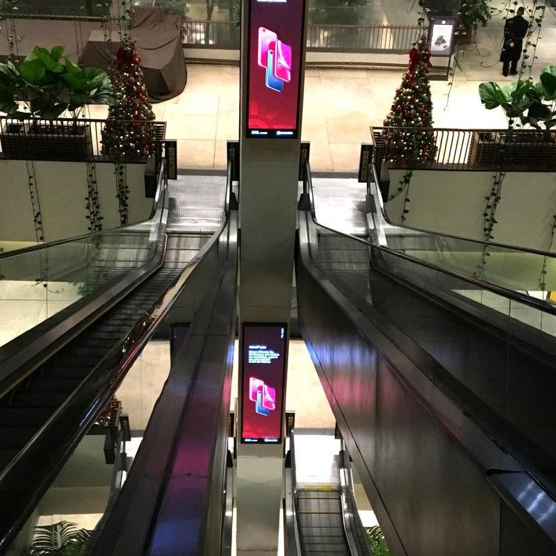Shopping Cidade Jardim 2